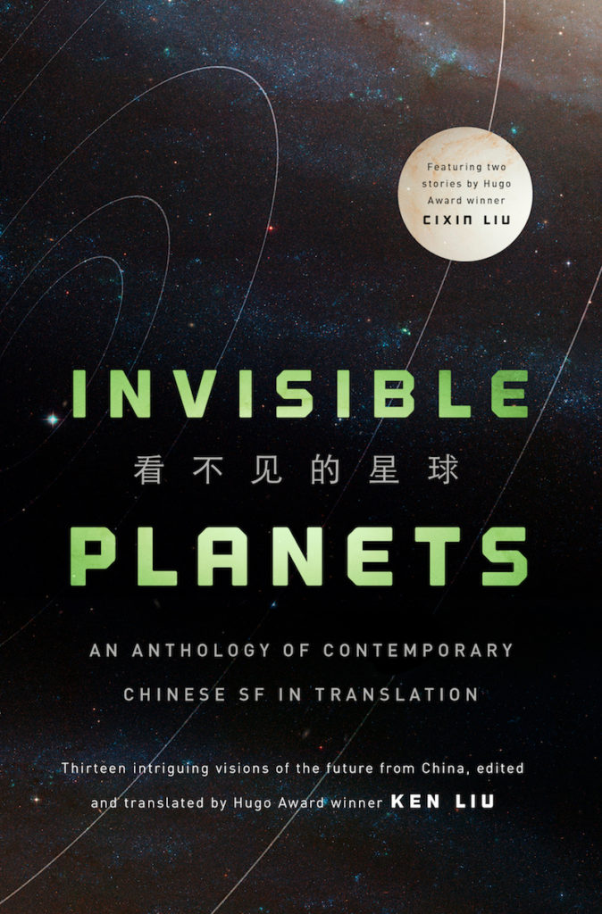 Invisible_Planets_cover