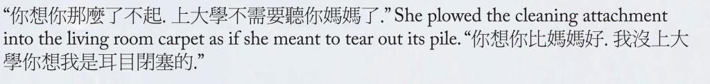 Chu3a_characters26